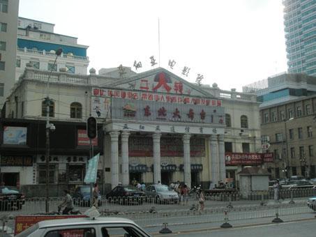 建于1927年的亚细亚电影院